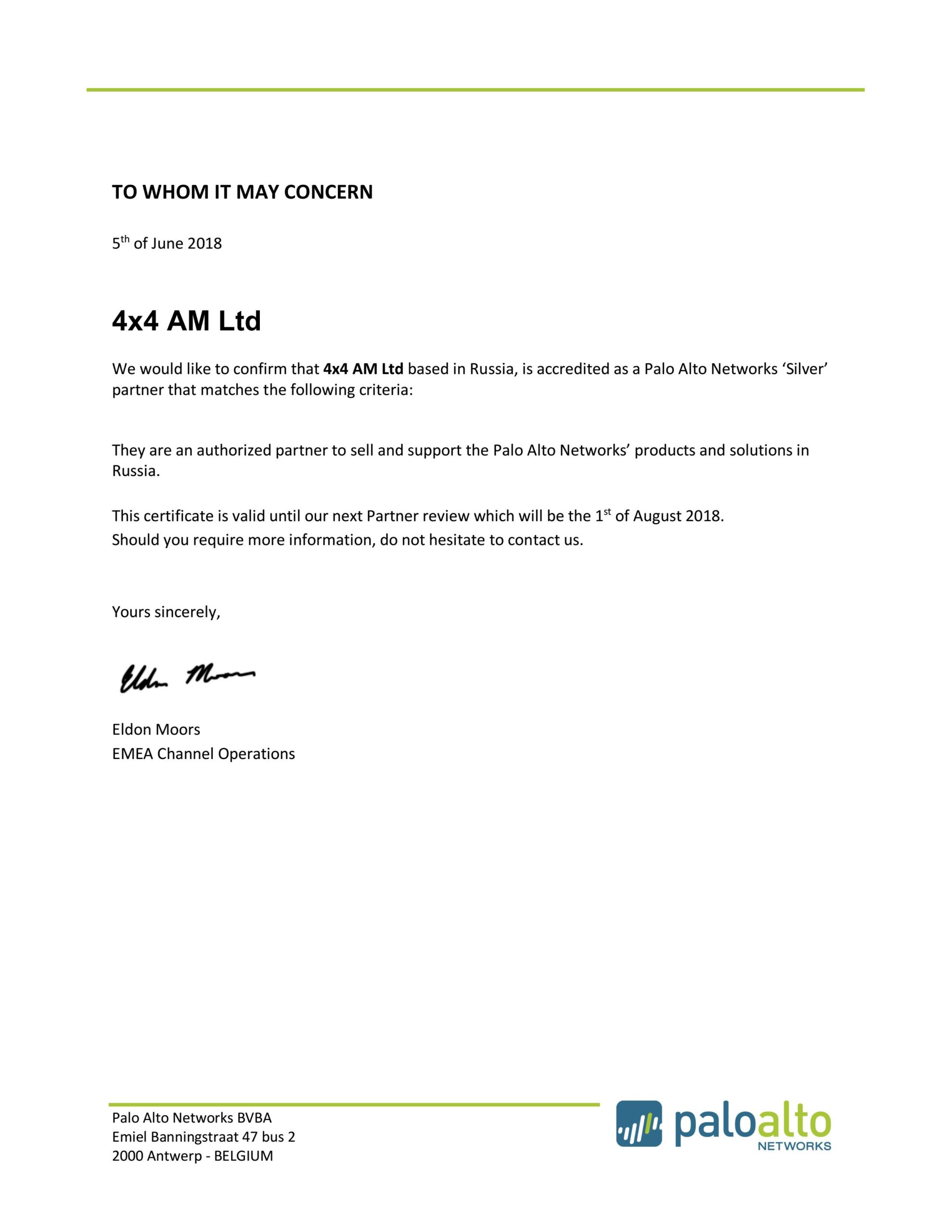 Certificate 4x4 Palo Alto Athorization Letter Silver Partner 2018