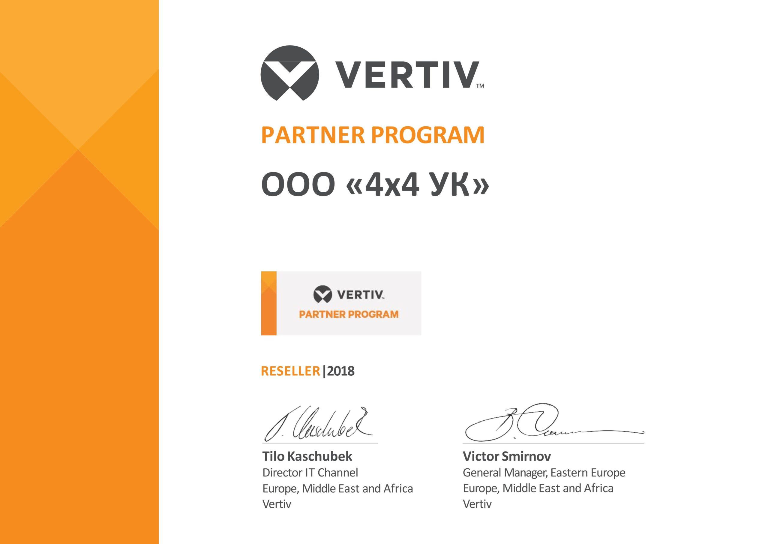 Certificate 4x4 Vertiv Partner 2018