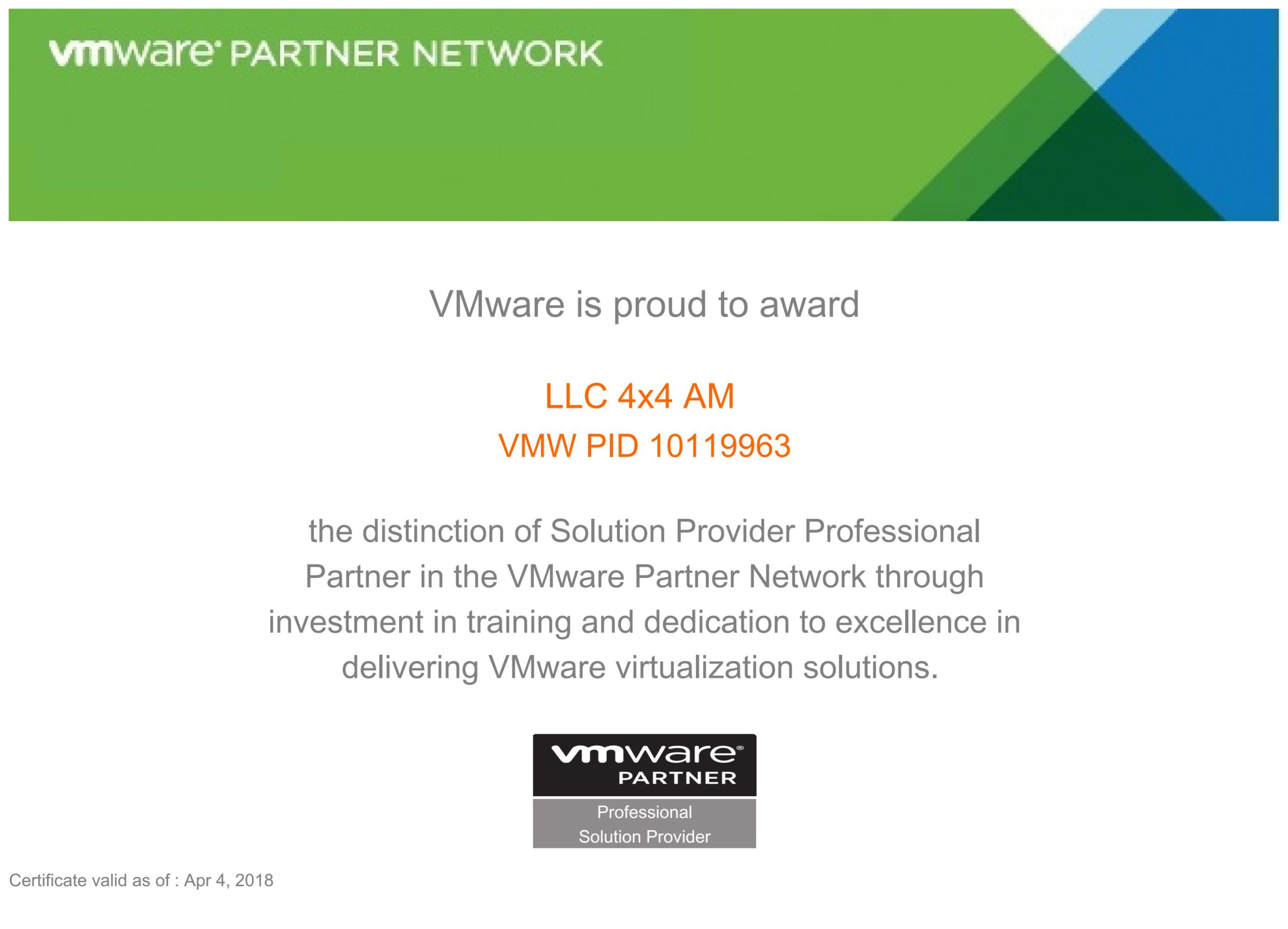 Certificate 4x4 VmWare Professional Solutions Provider 2018