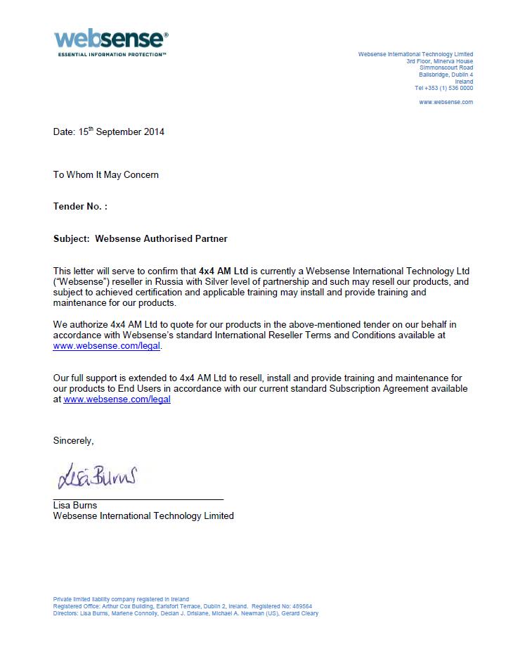 Certificate 4x4 WebSense Silver Partnership 2014
